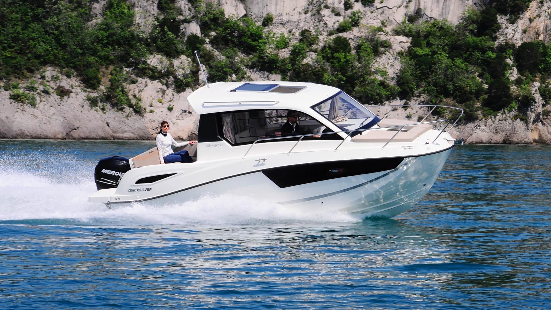 quicksilver лодки официальный