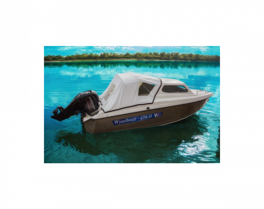 Wyatboat-470 П
