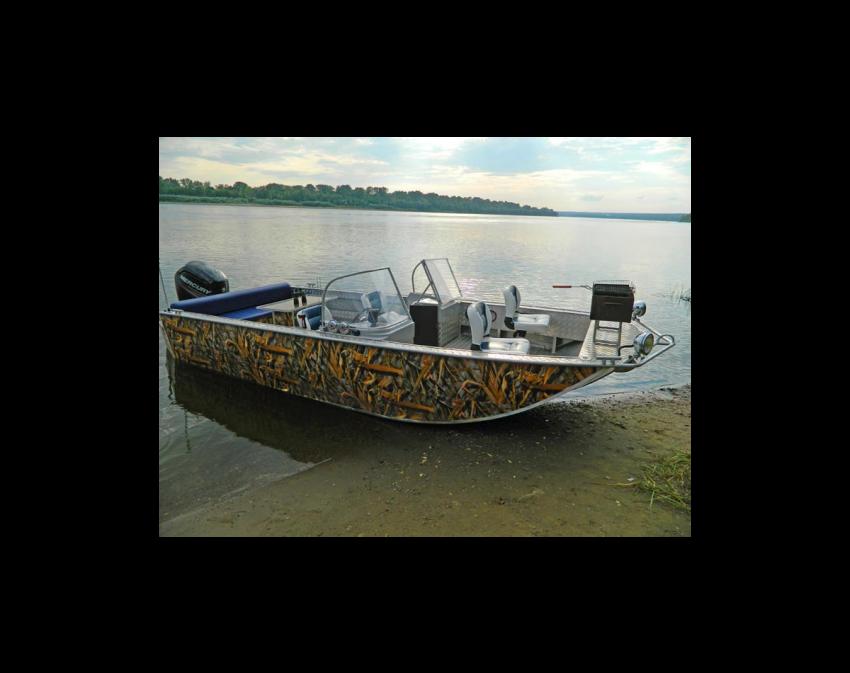 Wyatboat-660